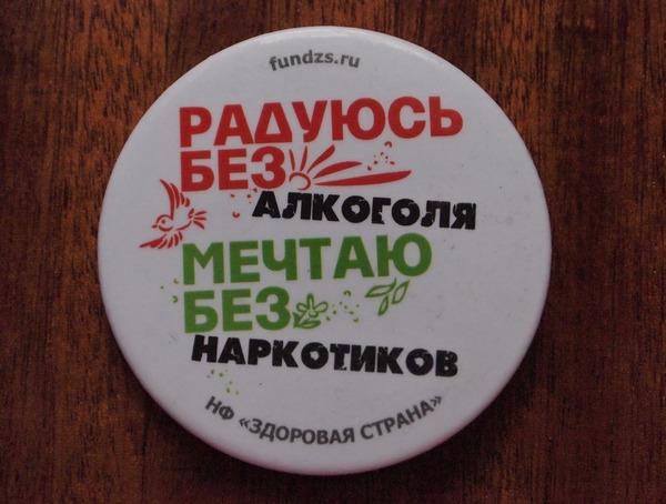 PB020113_cr