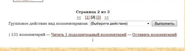 комент1