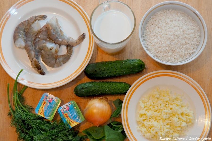 Сливочный рис с креветками и огурцами