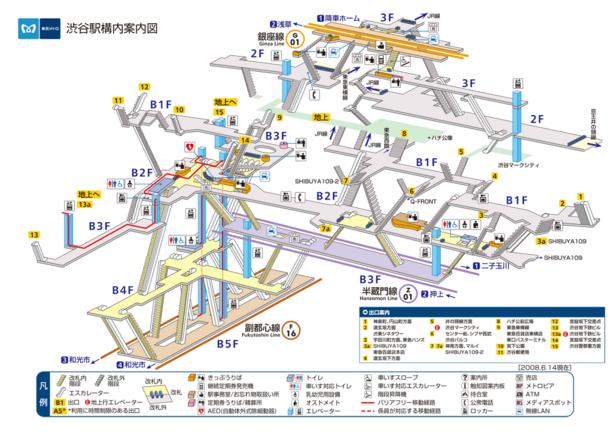 карта станция Сибуя (渋谷駅)