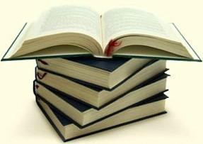 Любите книги