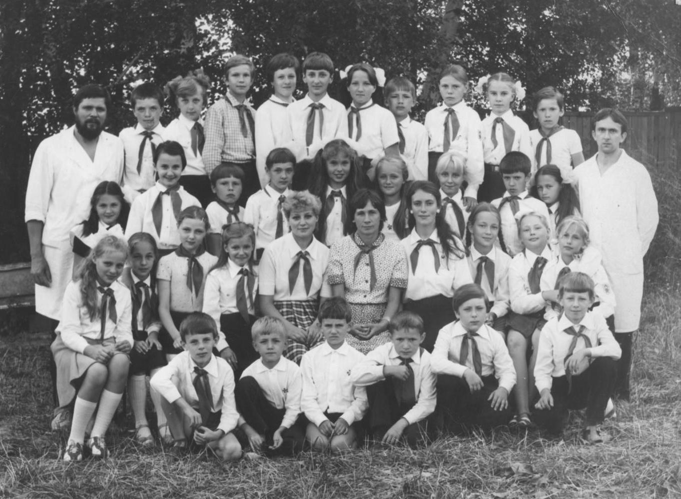 Пионерлагерь Звездочка. 1985 001