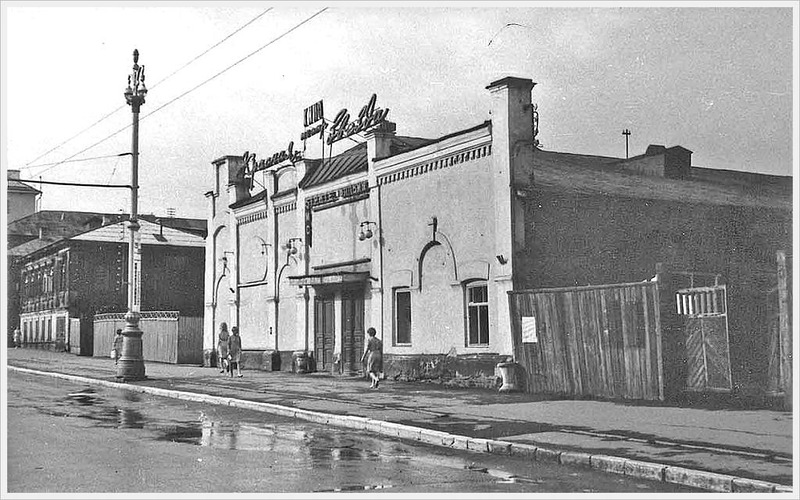 Кинотеатр Красная звезда Пермь