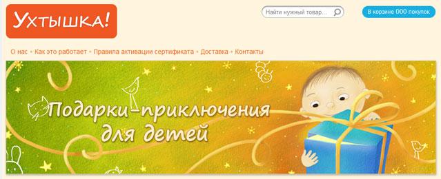 интернет-гипермаркет ДвижокМаркет