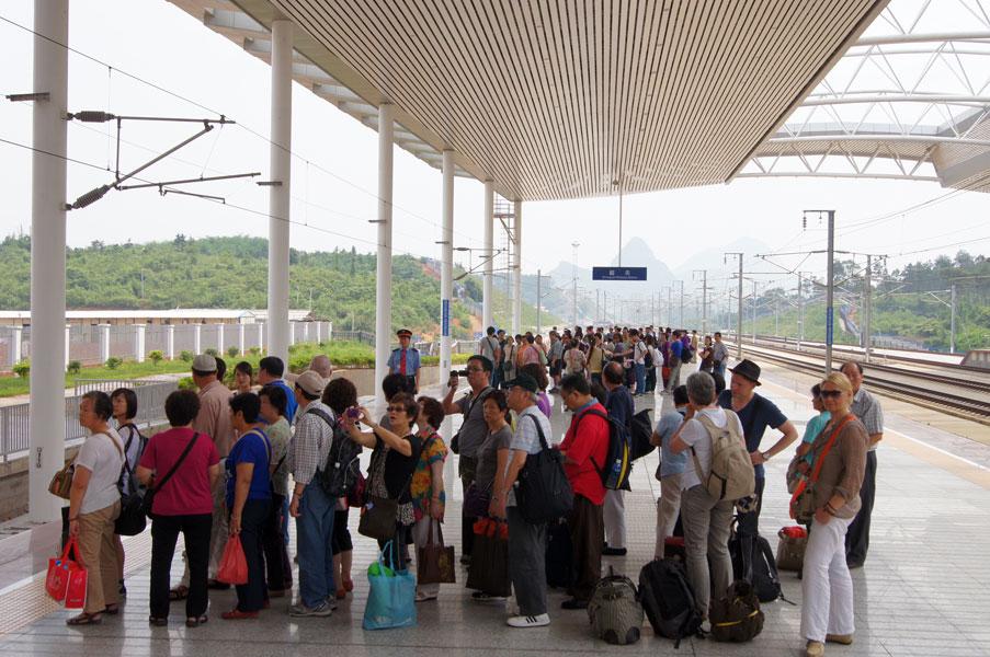 Китай, скоростная железная дорога