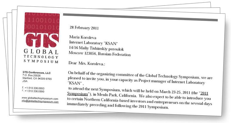 КСАН. Global Technology Symposium. 2011. ksan