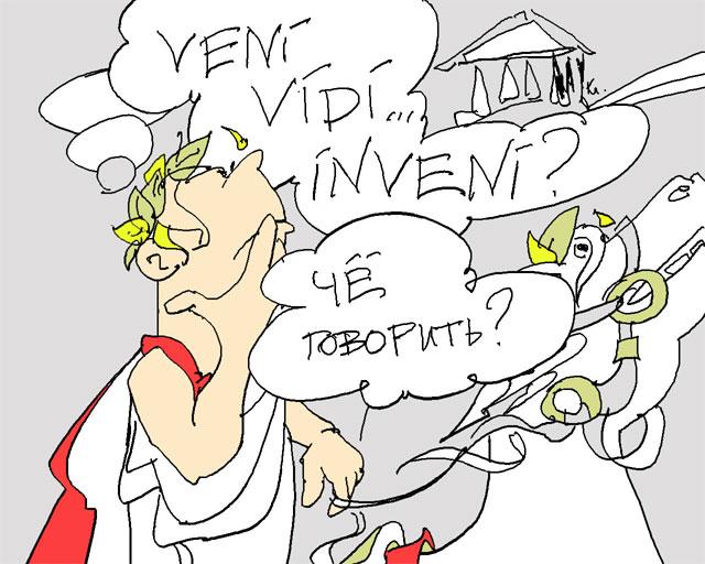 Цезарь, Галлия, Стратегия