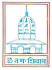 Haidakhan Babaji Ashram