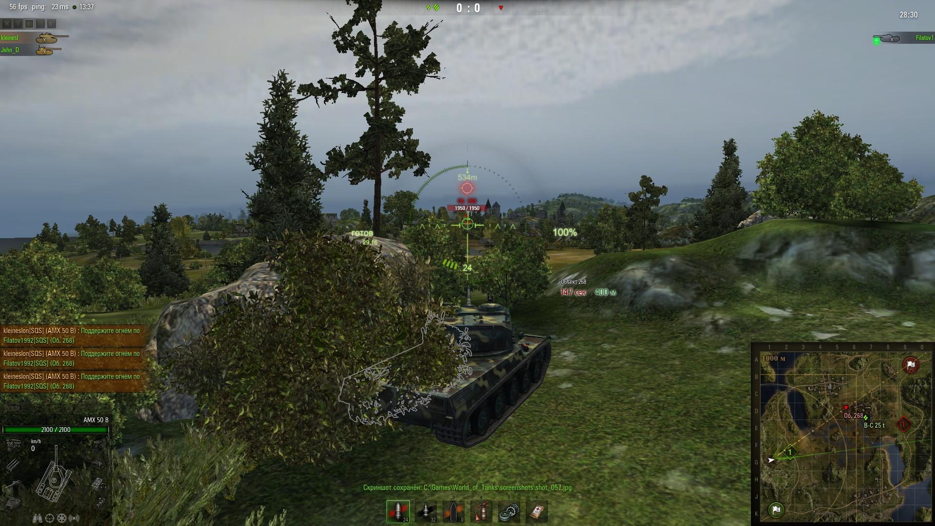НБ прикрытие О5 с О4 по гребню северного холма