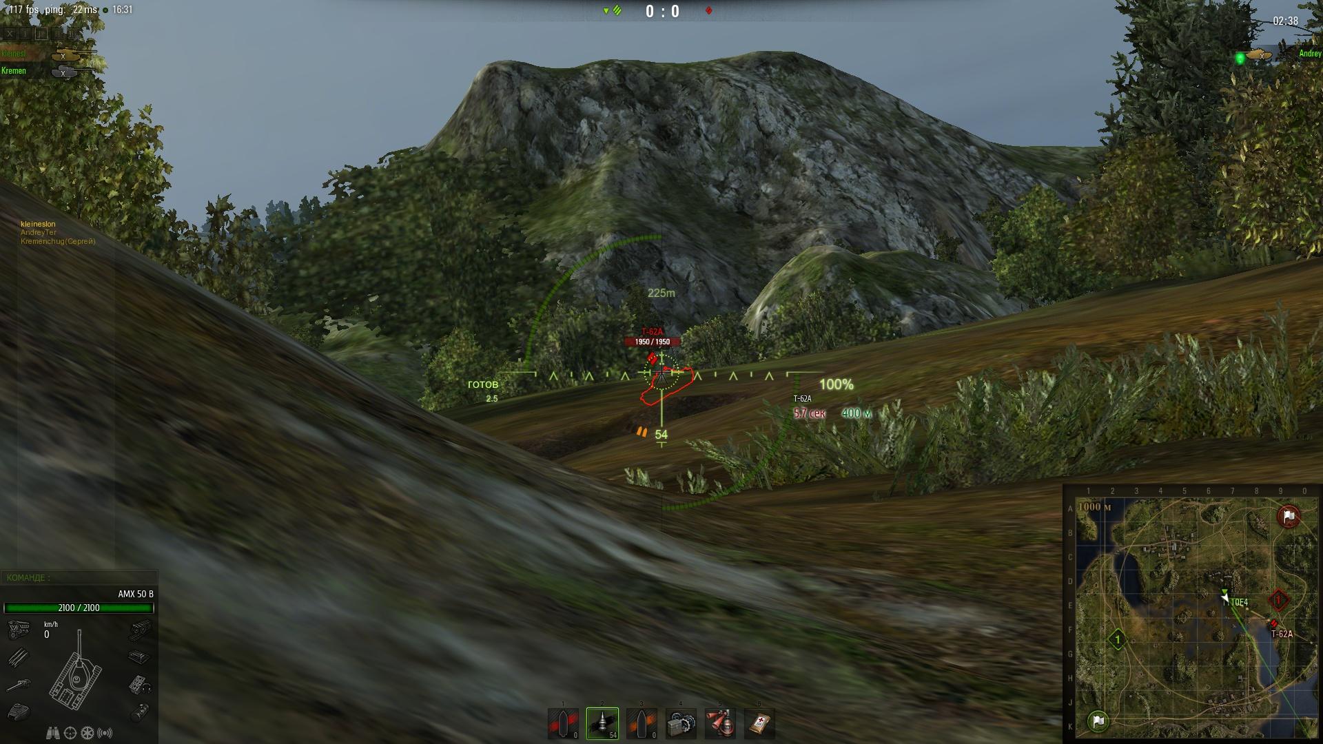 возможность вести огонь по танкам противника, прикрывающим дорогу с южного моста, в момент, когда они пытаются укрыться от огня союзной артиллерии