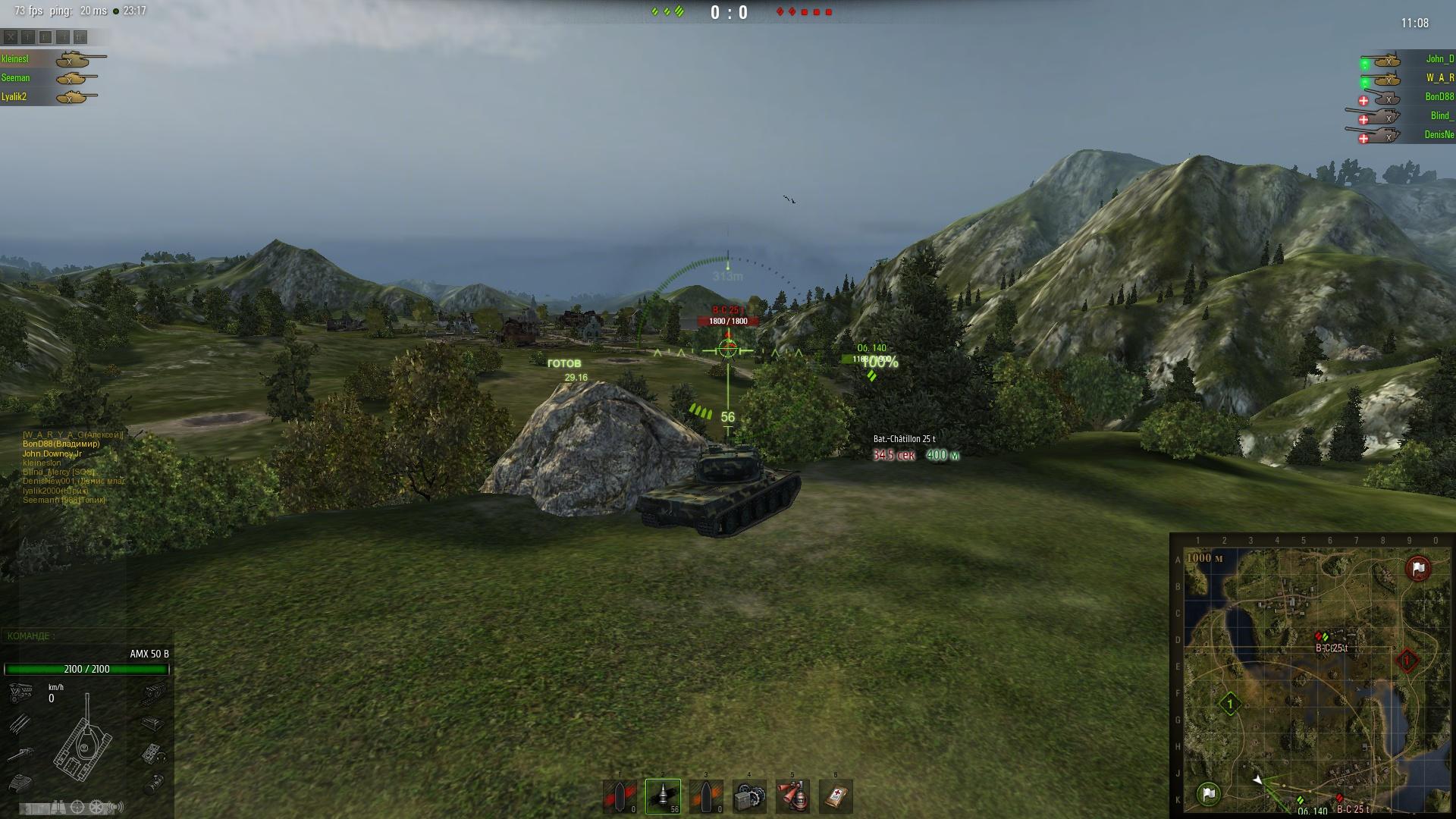 НБ О8 прострел русла ручья