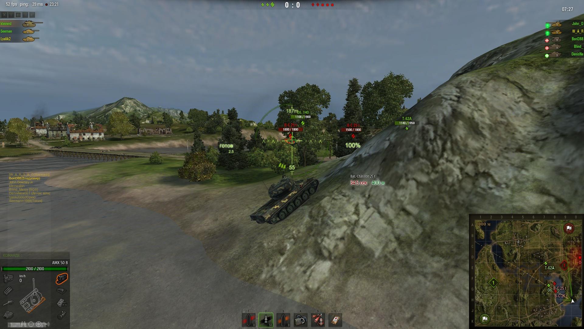 НБ уничтожение О10 с О9