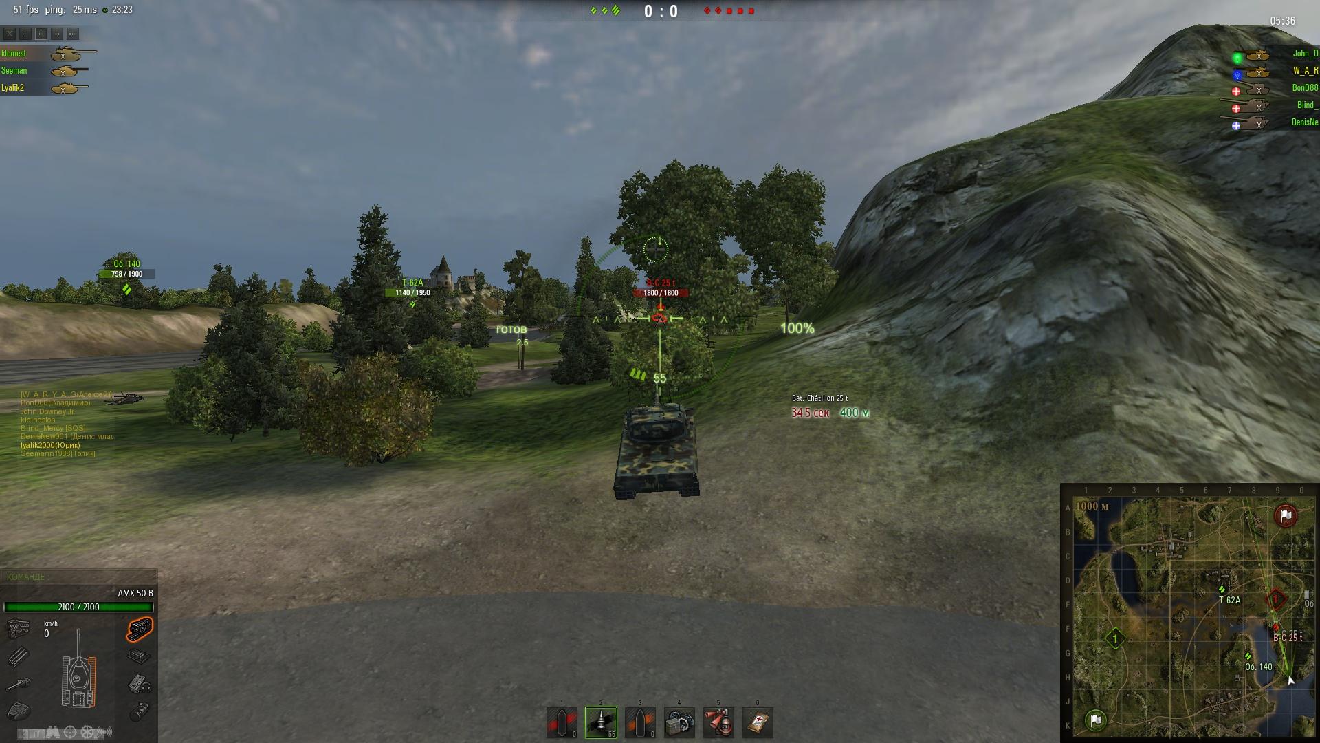 НБ. Подсвет противника на О11 для союзной артиллерии.