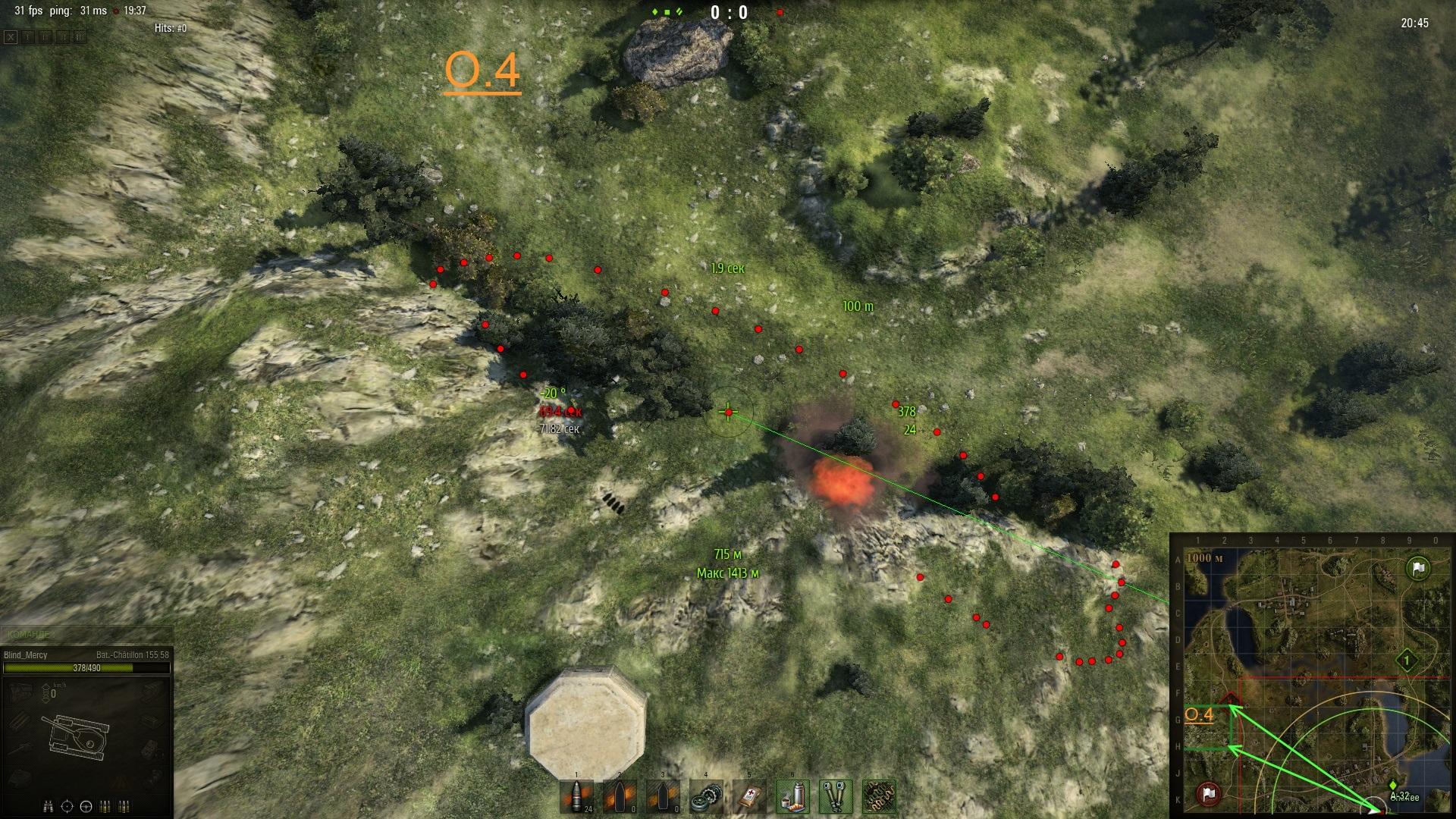 НБ Возможность артиллерии из К8 вести огонь по противнику занявшему О4