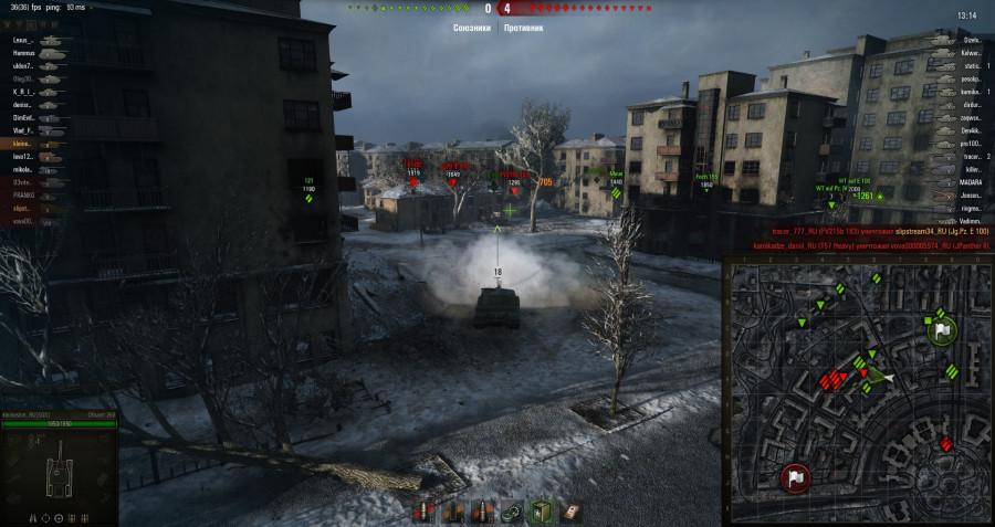 прострел двора Е6