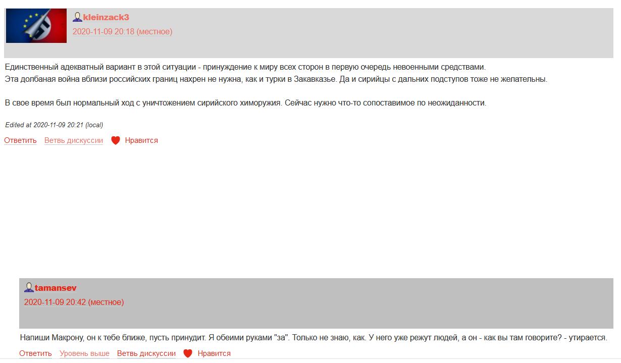 Screenshot_2020-11-10 Принять нельзя бомбить1.png