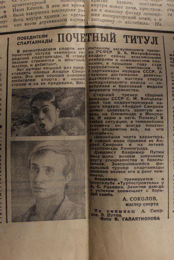 Putin_gazeta
