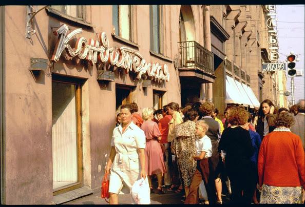 Leningrad 1981 070
