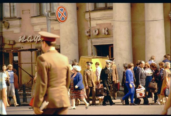 Leningrad 1981 069