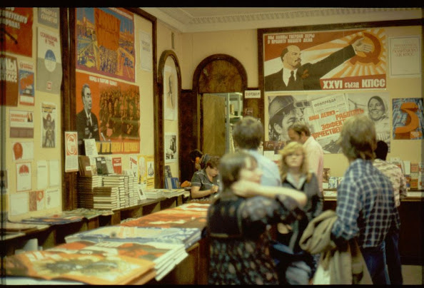 Leningrad 1981 034