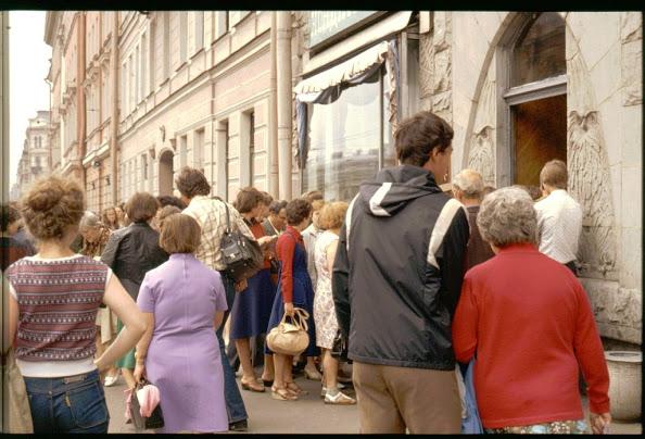 Leningrad 1981 026