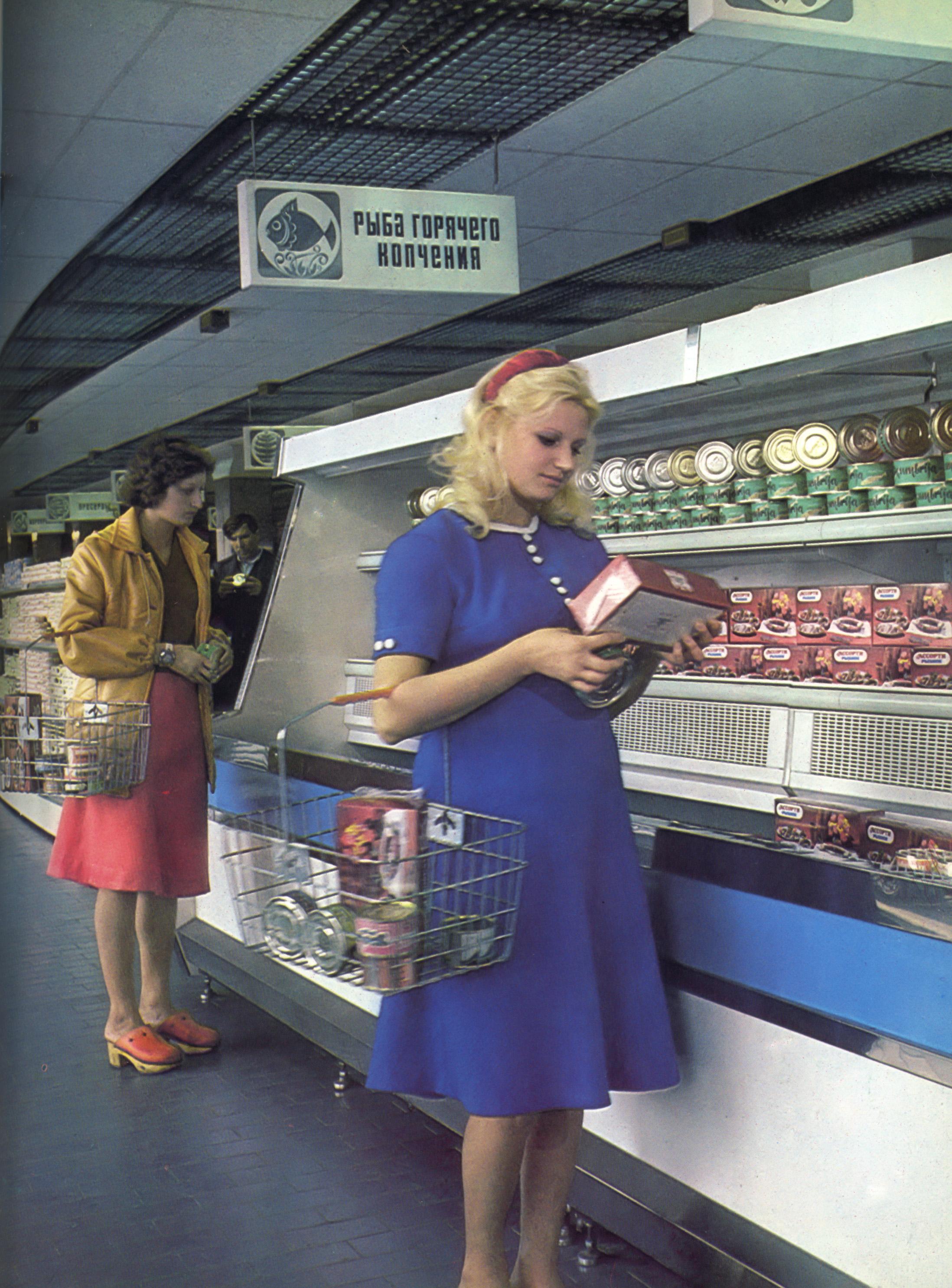 Фото женщина в ссср 18 фотография