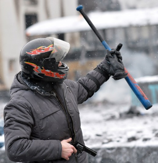 kiev-bat-and-gun_2799632k