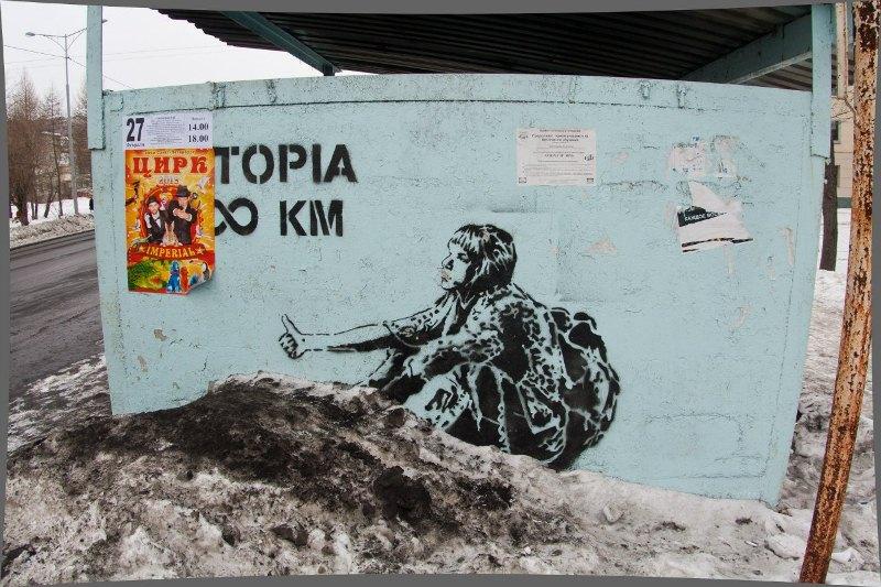 Остановка в Петропавловске-Камчатском