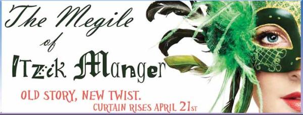 Megile poster