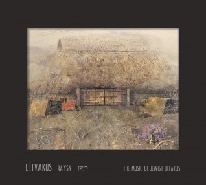 Litvakus - Raysn - Front Cover