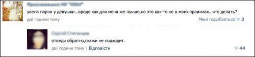 поповоду Януковича