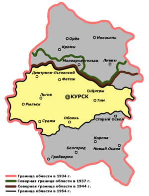 300px-Kursk_oblast_1934-1954_territory