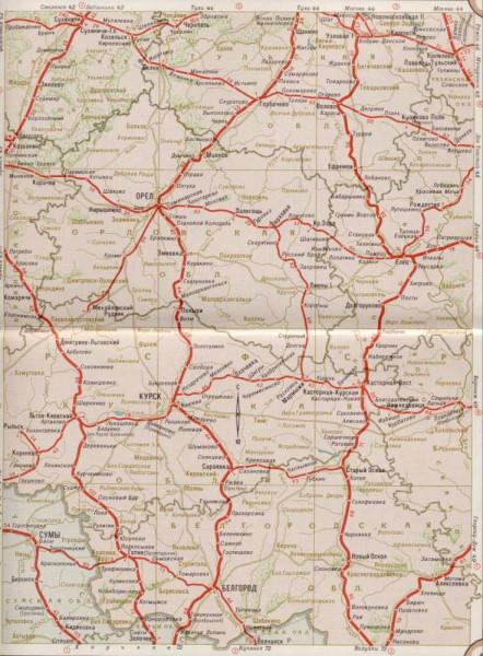 Железные дороги КУрской области