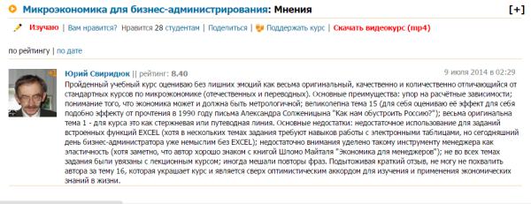 Юрий Свиридюк