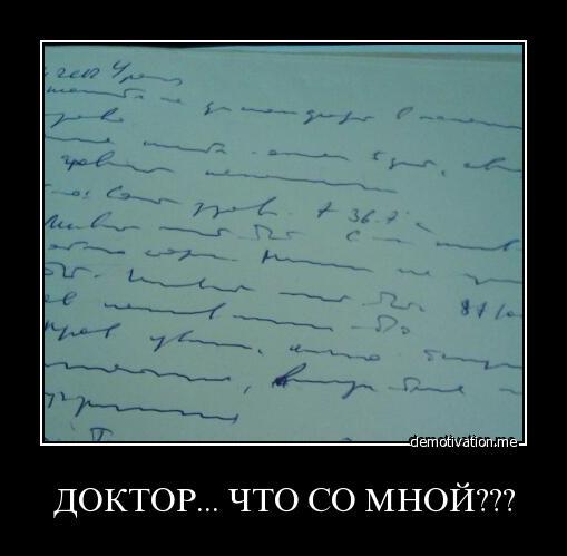 ПОСЛЕ ВЫБОРОВ ... - Страница 8 1153045_original