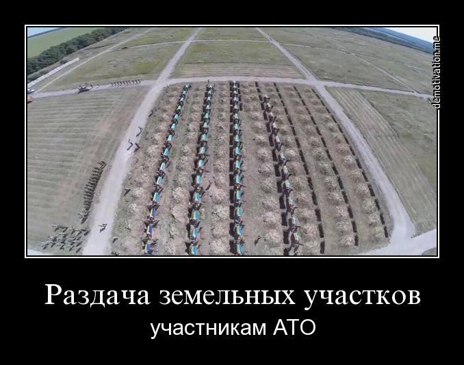 https://ic.pics.livejournal.com/klim_vo/16868736/1522754/1522754_original.jpg