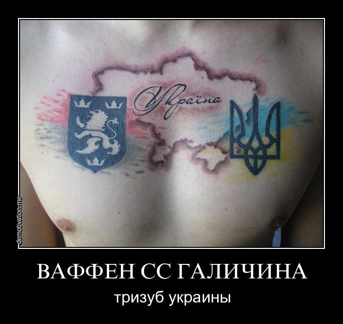 укро90