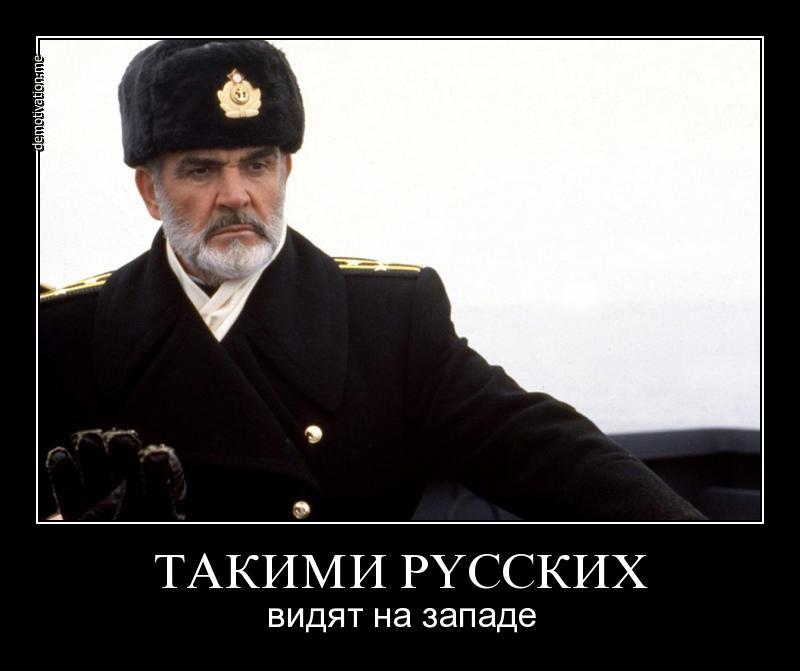 укрорус