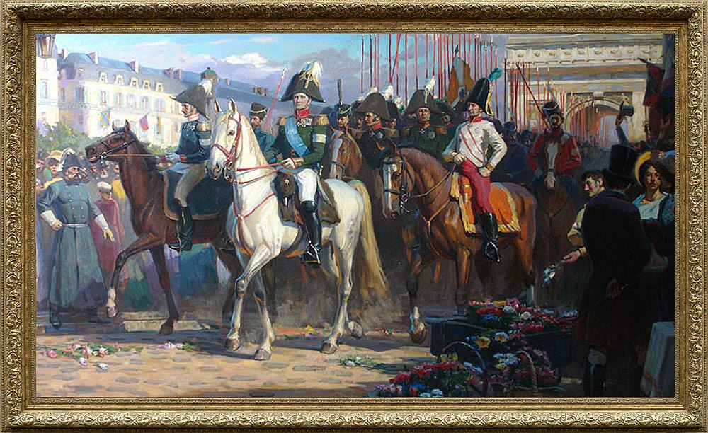 париж Александр 1 вступает в париж