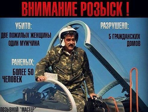 Картинки по запросу Сергей Ялышев