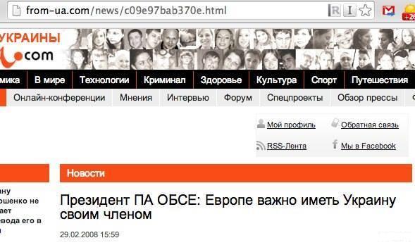 http://ic.pics.livejournal.com/klim_vo/16868736/937612/937612_original.jpg