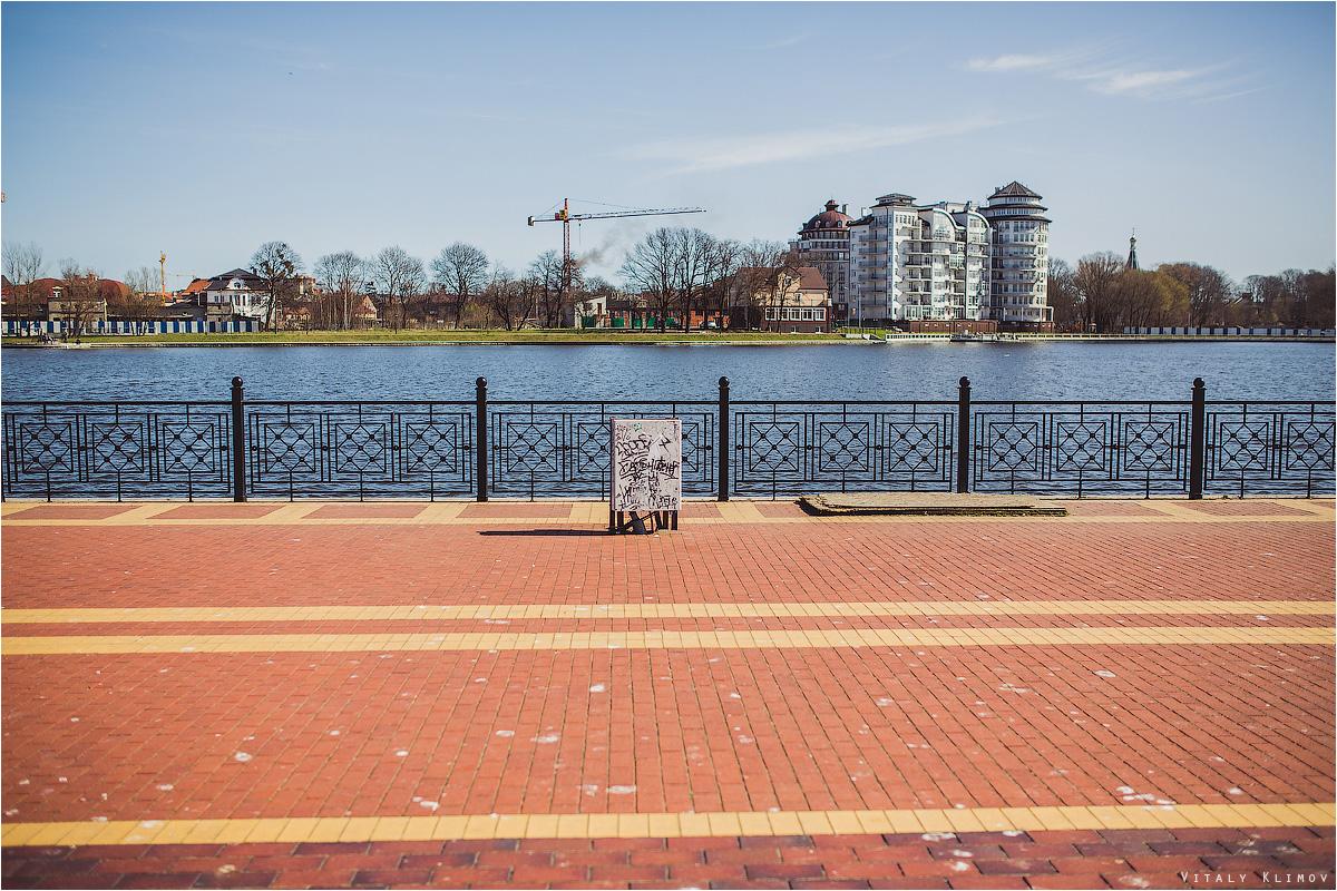 Верхнее озеро, Калининград. Могут же! 057-IMG_0520
