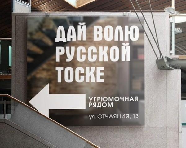 """""""Руки убрали от меня! Давай въ#би! Прямо по #балу!"""", - пьяный россиянин устроил дебош на борту самолета рейса Гонконг-Владивосток - Цензор.НЕТ 694"""