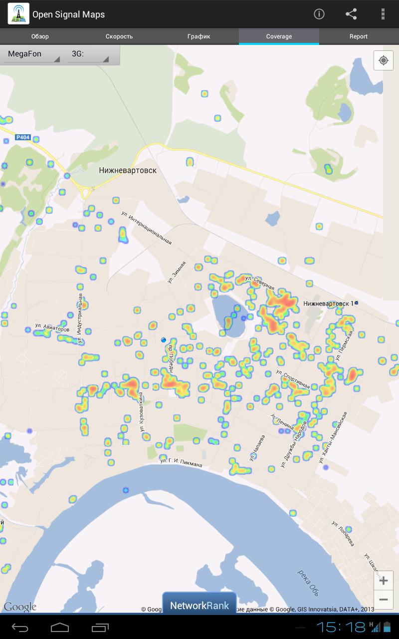 Карта покрытия 3G, 4G (LTE) в Москве и Московской