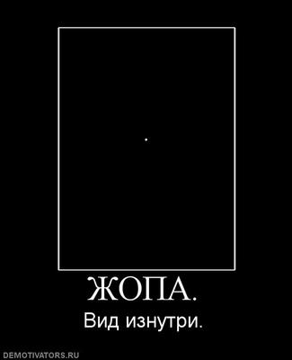 jhopa-vid-iznutri