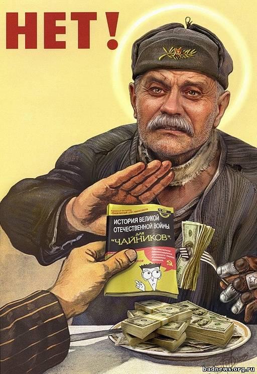 Немецкий историк: Россия+Германия- кошмар пиндостана