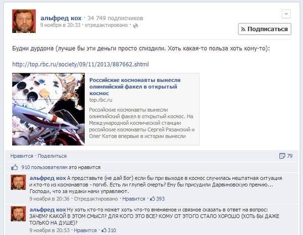 Alik Kokh   Facebook