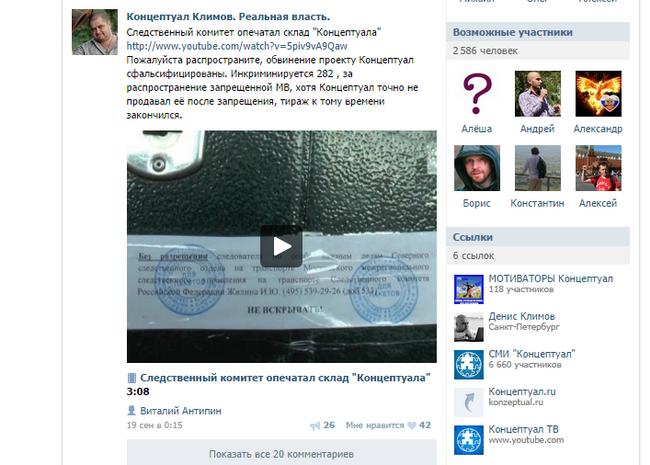 2014-09-22 21-44-20 Скриншот экрана