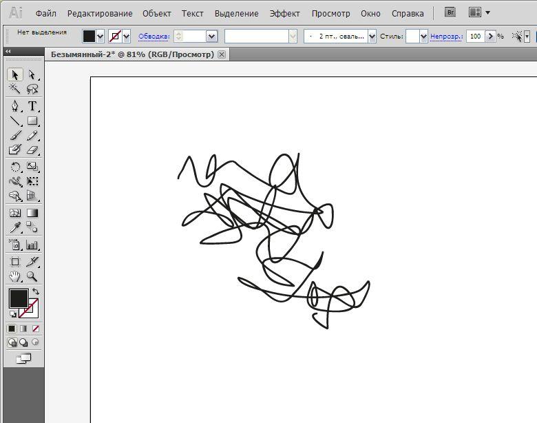 Новогодние, как сделать тиснение картинки в иллюстраторе