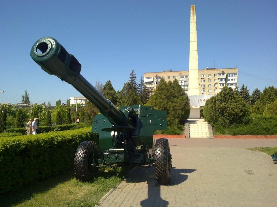 Ильичёвск 1